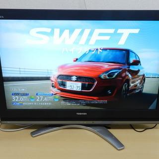 TOSHIBA 37インチ 液晶テレビ リモコン付き 37C3000