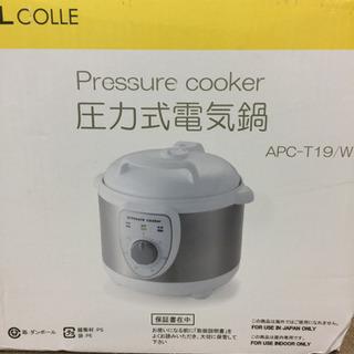 エイブイ:圧力式電気鍋APC-T19