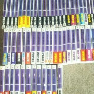 とある魔術の禁書目録 全巻 全帯つき 初版多数。