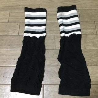 合わせやすい黒✖️白系ボーダーレッグウォーマー☆