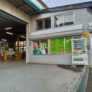 【短期】地元密着格安レンタカーオープン!