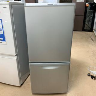 安心の6ヶ月保証付 Panasonic 2017年製 2ドア冷蔵...