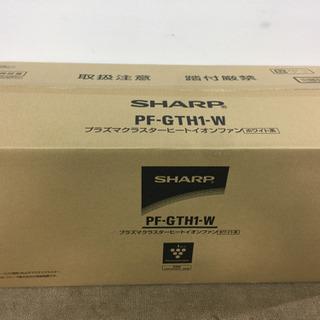 エイブイ:シャーププラズマクラスター空気清浄器
