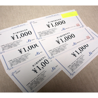6,000円分 芋蔵 猿Cafe ジェイグループHD 株主優待 食事券