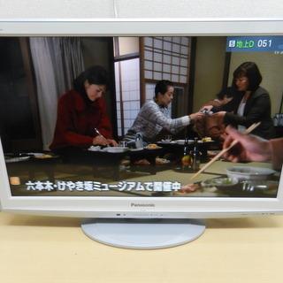 Panasonic 32インチ 液晶テレビ リモコン付き