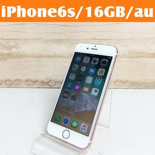 中古☆Apple iPhone6S MKQM2J/A 16GB