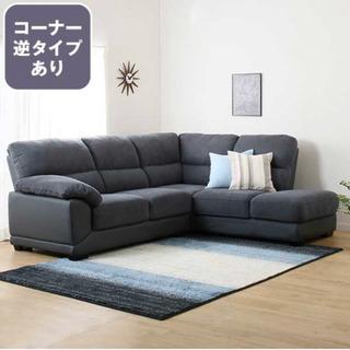 【12/22まで】ニトリ コーナーソファ グレー 美品