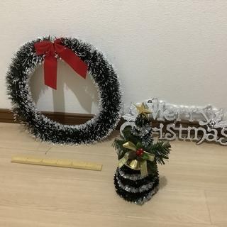 ★ クリスマスグッズ ★