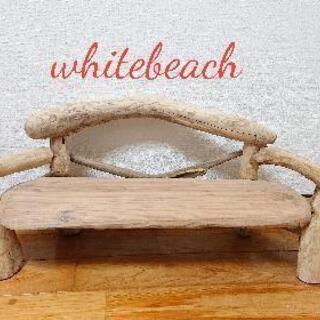 流木whiteベンチ・子供用の画像