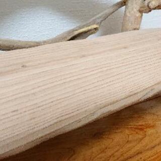 流木whiteベンチ・子供用 − 鹿児島県