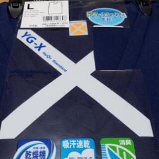 【新品】Vネック サーフシャツ2枚セット YG-X  Lサイズ ...