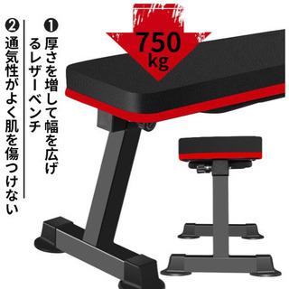 【新品】フラットベンチ - スポーツ