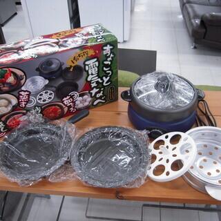 ちょこっと電気なべ 電気鍋 小さなお鍋 なべ 鍋 FG-550 ...