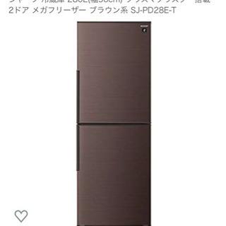 ★11/20, 21限定★きれい!_シャープ 冷蔵庫