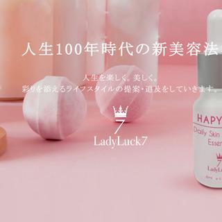 【幹細胞化粧品メーカー・電話対応/事務/ 時給1,050円~】