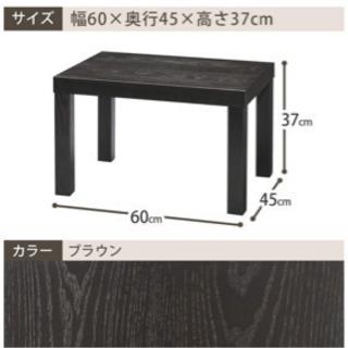 ドウシシャ(DOSHISHA) 天然木 ツキ板天板使用 ローテー...