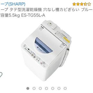 11/20,21限定!_まだまだキレイ!シャープAg洗濯機