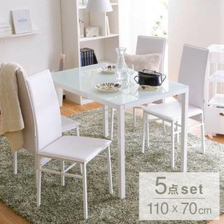 4人掛けダイニングテーブルセット(ホワイト) ガラス天板 スチー...