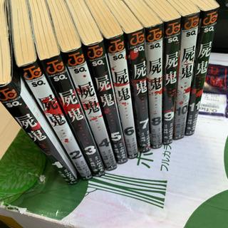 【漫画】★全巻セット多数★嘘喰い/日常/ハガレン/クレイモア/少年青年漫画 - 売ります・あげます
