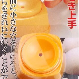 パール金属(PEARL METAL) 卵殻むき 便利小物 からむ...