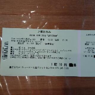 上原ひろみ JAPAN TOUR 2019   11/27 長野...