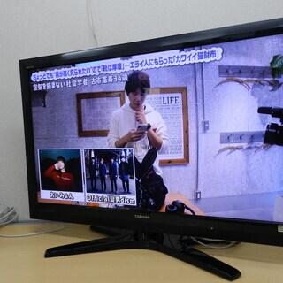 TOSHIBA 東芝 42インチ 液晶テレビ 42Z1 リモコン...