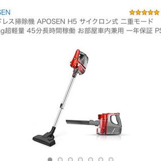 話し中‼️掃除機 ほぼ未使用ですが、一様中古になります¥7999...