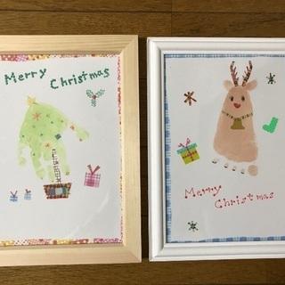 親子で楽しむ手形アート 加古川開催