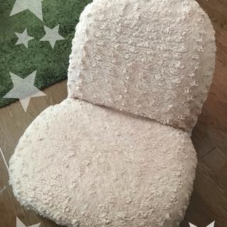 ミニ座椅子