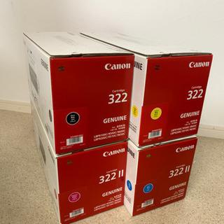 【未使用新品】キャノンの322トナー4色セット