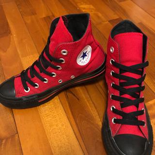 Black &Red Converse 23cm