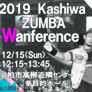 12/15(日)柏市ズンバ イベント ZUMBA&Fitness...