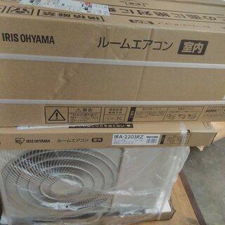 新品エアコン IRA-2203R 標準取り付け費込み!!