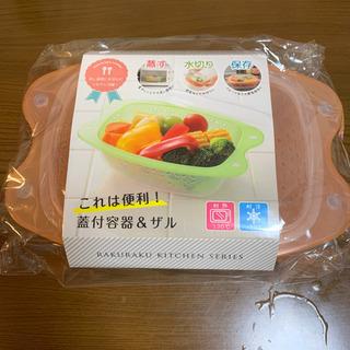 蒸し料理、野菜の水切りなどに!