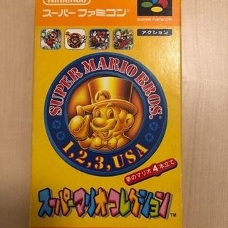 【スーパーファミコン】スーパーマリオコレクション