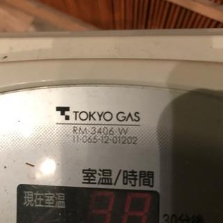 松下 ガスファンヒーター GS-30T4TA 都市ガス
