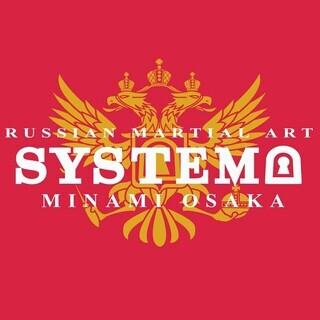 ロシア武術◆システマ南大阪◆堺トレーニング