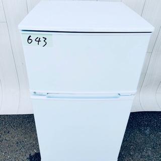 ✨🔔大感謝祭🔔✨643番 U-ING✨ノンフロン冷凍冷蔵庫❄️U...