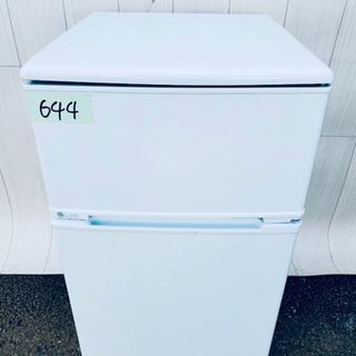 ✨🔔大感謝祭🔔✨644番 U-ING✨ノンフロン冷凍冷蔵庫❄️U...