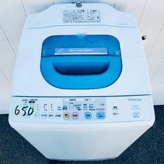 650番 日立 ✨✨全自動電気洗濯機⚡️NW-6FY‼️