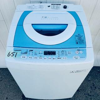 651番 TOSHIBA ✨✨電気洗濯機⚡️AW-70DF…