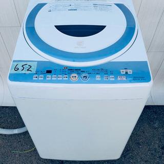 652番 SHARP✨電気洗濯乾燥機⚡️ES-TG72-A‼️