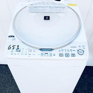 プラズマクラスター❤️653番 SHARP✨電気洗濯乾燥機⚡️E...