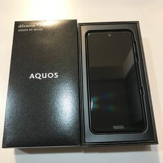 AQUOS R3 Premium Black 128 GB do...