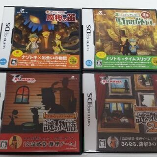【NINTENDO DS、 3DSソフト】12本セットで! - おもちゃ