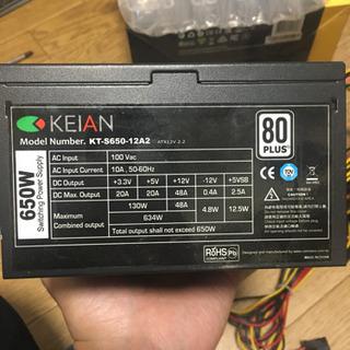 電源ユニット650W