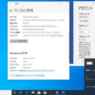 MSオフィス2019付、5世代Core i5-5300U(2.3GHz)/SSD(128GB)搭載で軽量、省電力、堅牢ノートPC 東芝 dynabook R63/P - 売ります・あげます
