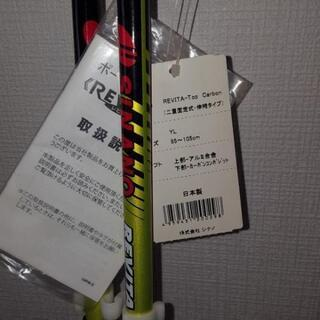 日本製シナノ ノルディックウォークポール