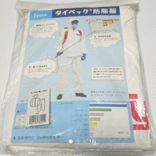 クリーンウェア  紙の服   大掃除  防塵服