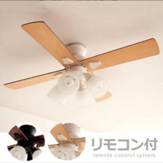 【譲り先決定】シーリングファン LED電球付き 天井照明